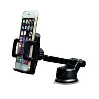Universal Mobile Cell Windshield Mount