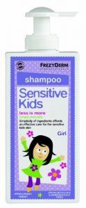 Sensitive Kids Shampoo Girls by FrezyDerm